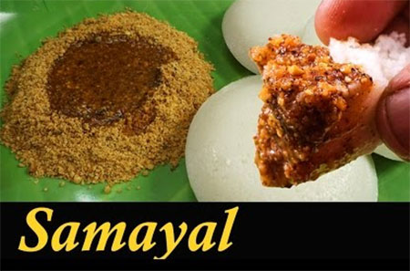 Idli Podi Recipe in Tamil / How to make Idli Podi in Tamil / Idly Powder recipe in Tamil