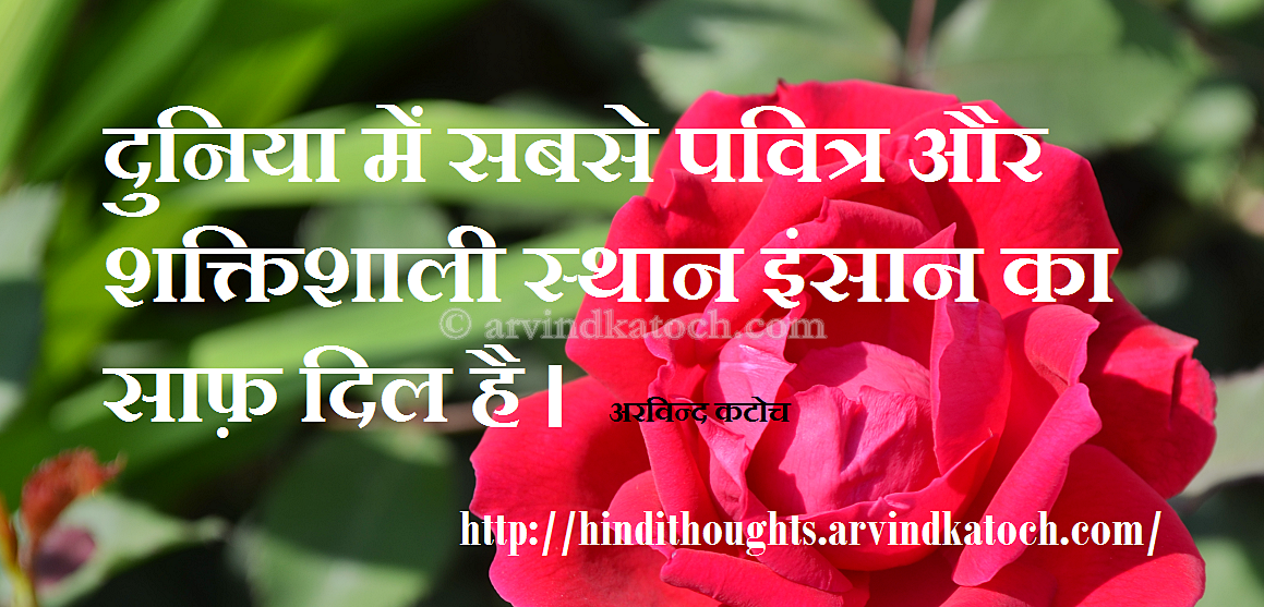 What is the meaning of selfie in hindi