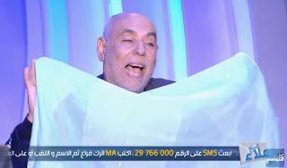 مع علاء.. ابن الرجل المتزوّج بجنية يقاضي ابن عمه و يكشف ما يلي !