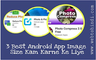 photo resizer app for android mobile