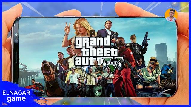 تحميل لعبة GTA V للاندرويد 2019 بدون فك ضغط او نقل ملفات