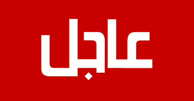 عاجل اطلاق سراح كمال بوعكاز و هواري بوخرص و فوضيل دوب