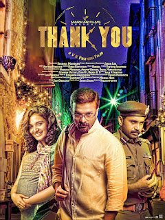Malayalam film 'Thank You' poster look