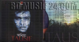 GRATUIT MP3 TÉLÉCHARGER 9SARA
