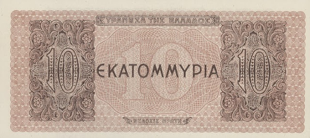 https://2.bp.blogspot.com/-_l8n4oefqbQ/UJjsYCd-_3I/AAAAAAAAKI0/o40bayWFrAU/s640/GreeceP129b-10MillionDrachmai-1944_b.jpg