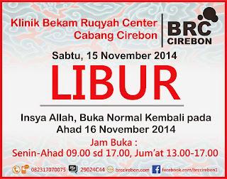 Rumah Bekam Ruqyah BRC Cabang Cirebon