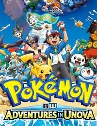 Pokémon 16 | Bmovies