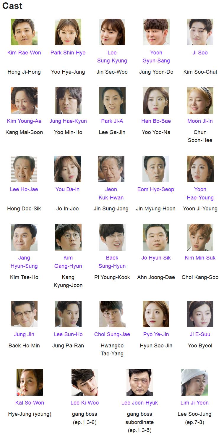 screenshot-asianwiki.com%2B2016-09-02%2B11-20-46.png