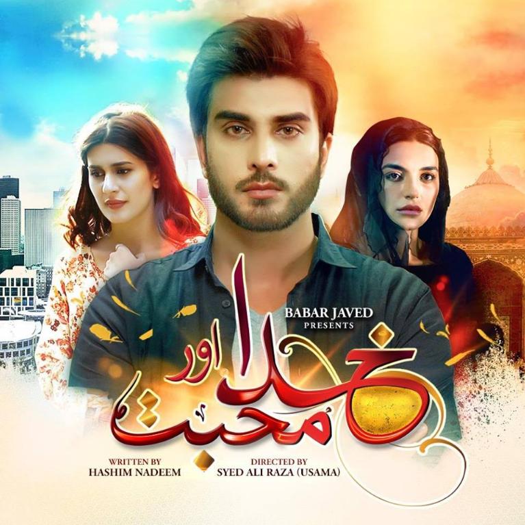 Khuda Aur Mohabbat Season 2 Episode 01 Wep-Rip 150MB