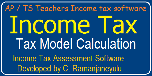 Teachers Income Tax Model Calculation for AP/ Telangqana Employees IT Savings