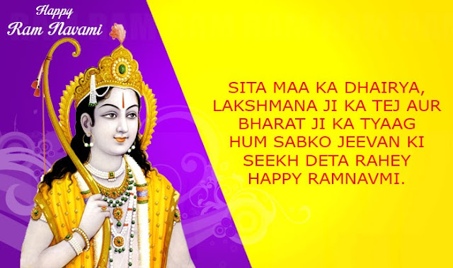 Rama Navami 2017 Wishes: Best Quotes, HD Wallpapers, SMS, WhatsApp GIF image Messages, Facebook Status to send Happy Rama Navami greetings!