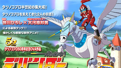 tatsunoko production 2013 nuevos animes taf