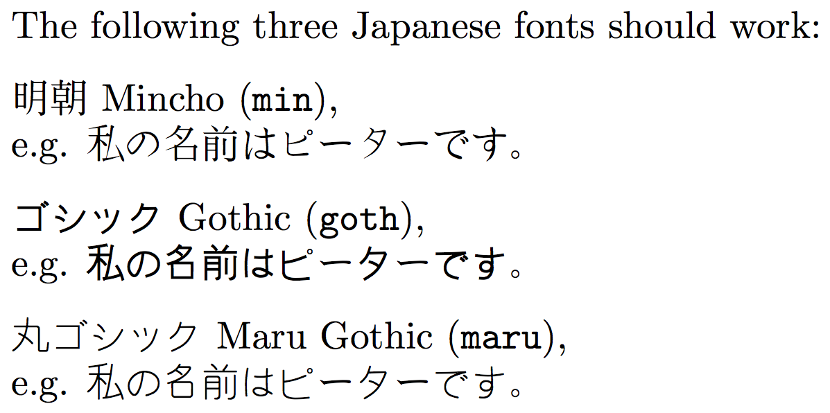 Blasted Bioinformatics!?: UTF8 encoded Japanese in LaTeX