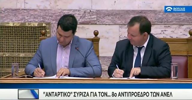 """""""Αντάρτικο"""" Μάριου Κάτση στην εκλογή Δ. Καμμένου στη θέση αντιπροέδρου της Βουλής (+ΒΙΝΤΕΟ)"""