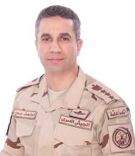 على مدار أكثر من (33) عاماً : مركـز البحث والإنقاذ الرئيسى للقوات المسلحة عطاء مستمر