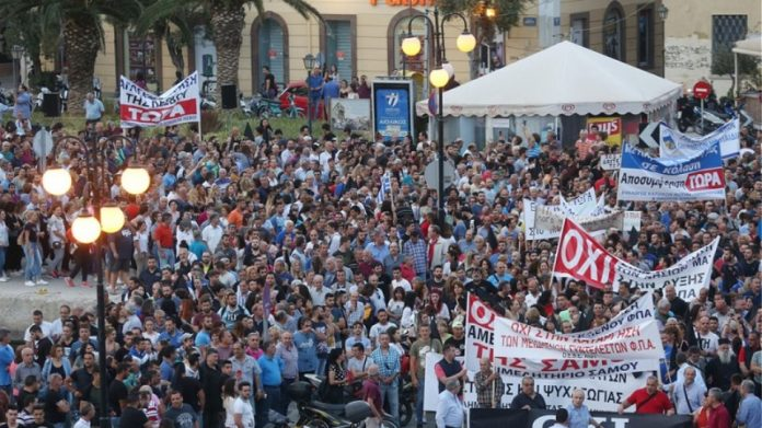 Βουλευτής Λέσβου του ΣΥΡΙΖΑ: «Φασιστοειδή στοιχεία» οι χιλιάδες πολίτες της Μυτιλήνης που διαδήλωσαν