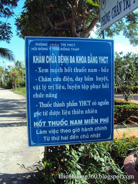 Lăng cụ Phó bảng Nguyễn Sinh Sắc | Làng hoà an xưa
