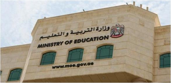 تعديل جدول امتحانات الثانوية العامة 2017 أخر العام - لتنتهى 24 يونيو بدلا من 22 - شاهد التعديلات
