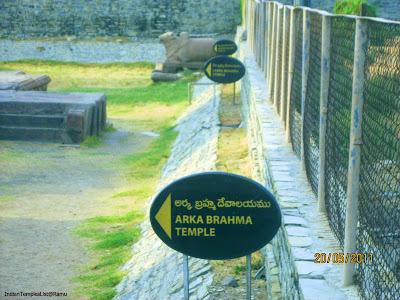 alampur jogulamba temple