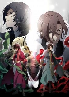 الحلقة 2 من انمي Bakumatsu: Crisis مترجم بعدة جودات