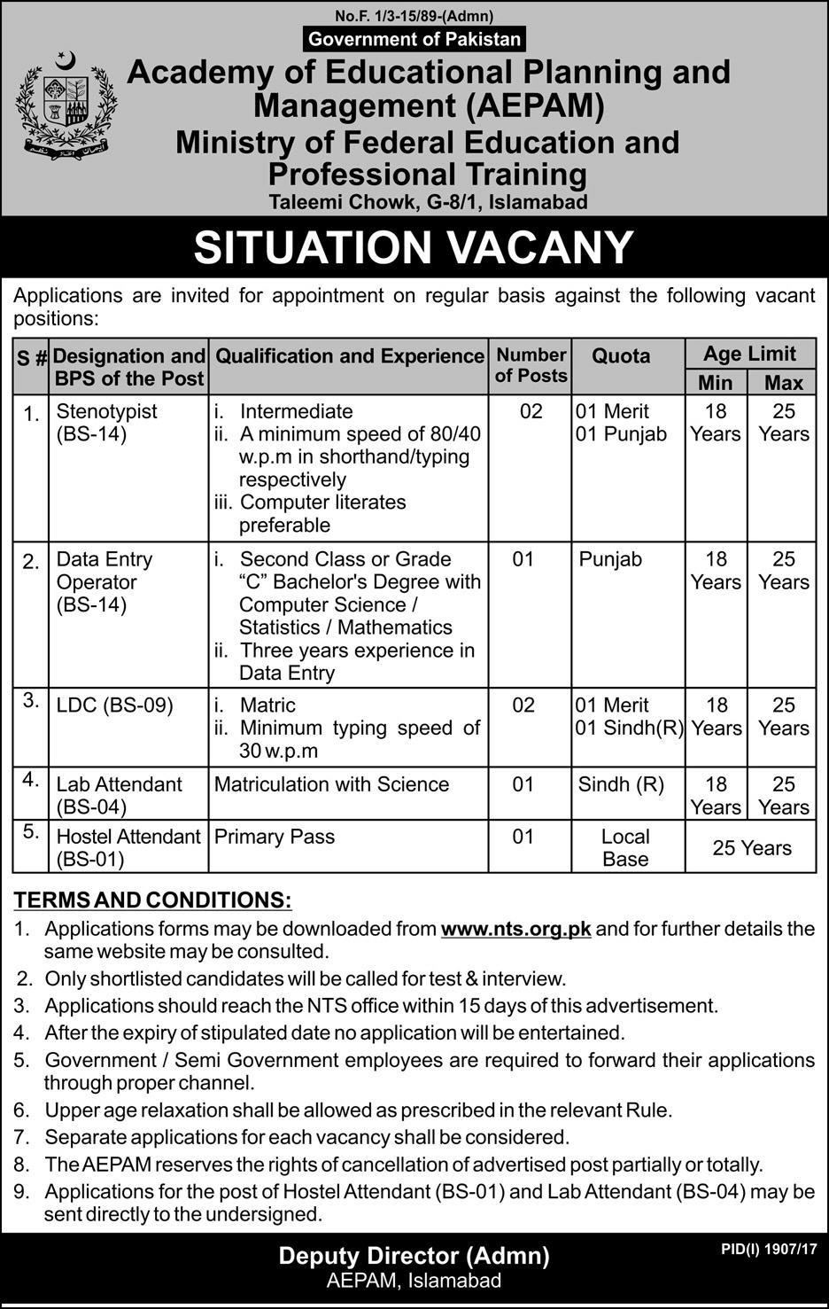 Jobs In Ministry Of Federal Education And Professional Training Islamabad Oct 2017