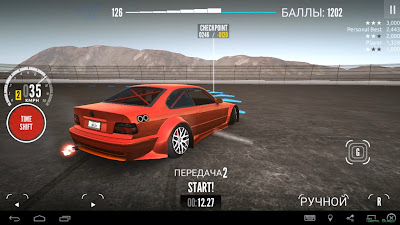 Drift Zone 2 Mod Money Terbaru