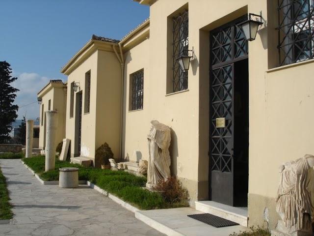 Προσωρινή διακοπή λειτουργίας του Αρχαιολογικού Μουσείου Ελευσίνας για την εκτέλεση εργασιών συντήρησης του κτηρίου