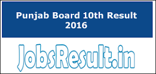 Punjab Board 10th Result 2016
