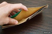ประดิษฐ์ถุง Starbucks ให้เป็นกระเป๋าสตางค์กันดีกว่า ทำง่ายๆ ขายเป็นรายได้เสริมได้อีกด้วย