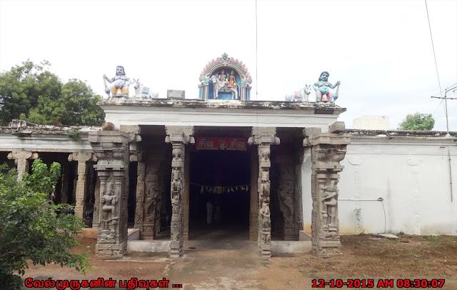 Chettikulam Shiva Temple