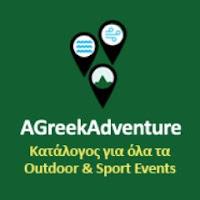 AGreekAdventure