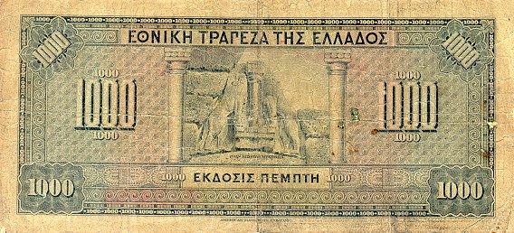 https://2.bp.blogspot.com/-_m7ZctlnD9E/UJjqsqn3lKI/AAAAAAAAJ8U/2eHZHiOCGTc/s640/GreeceP100a-1000Drachmai-%28OD1926%29_b.JPG