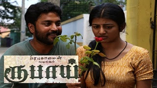 Rubai Song lyrics & Making Video