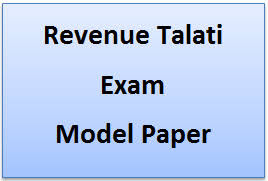 Revenue Talati Model paper 2018 PDF Download - Talati Model Paper 1