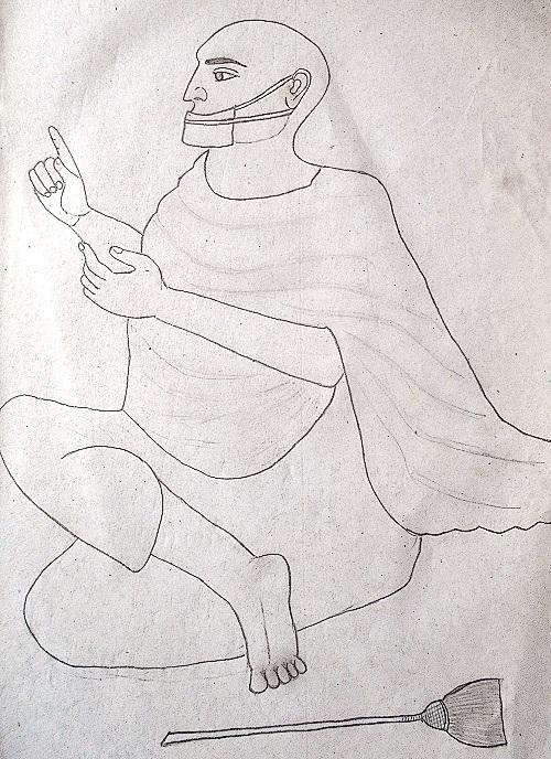 Pencil Drawing of Jain Saint
