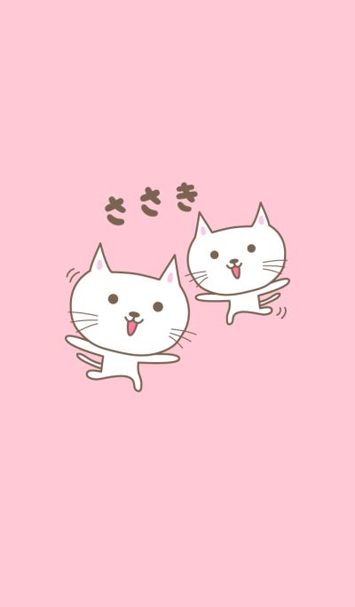Sasaki 위한 귀여운 고양이 테마