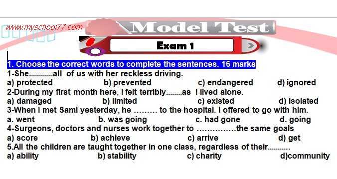 امتحان لغة انجليزية للصف الاول الثانوى ترم اول 2020  مواصفات جديدة
