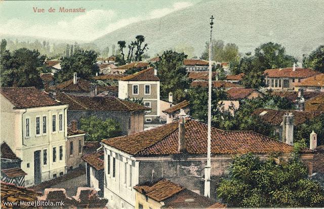 Дел од улицата Београдска со Рускиот конзулат и јарболот со крст од конзулатот. Почеток на 20 век.