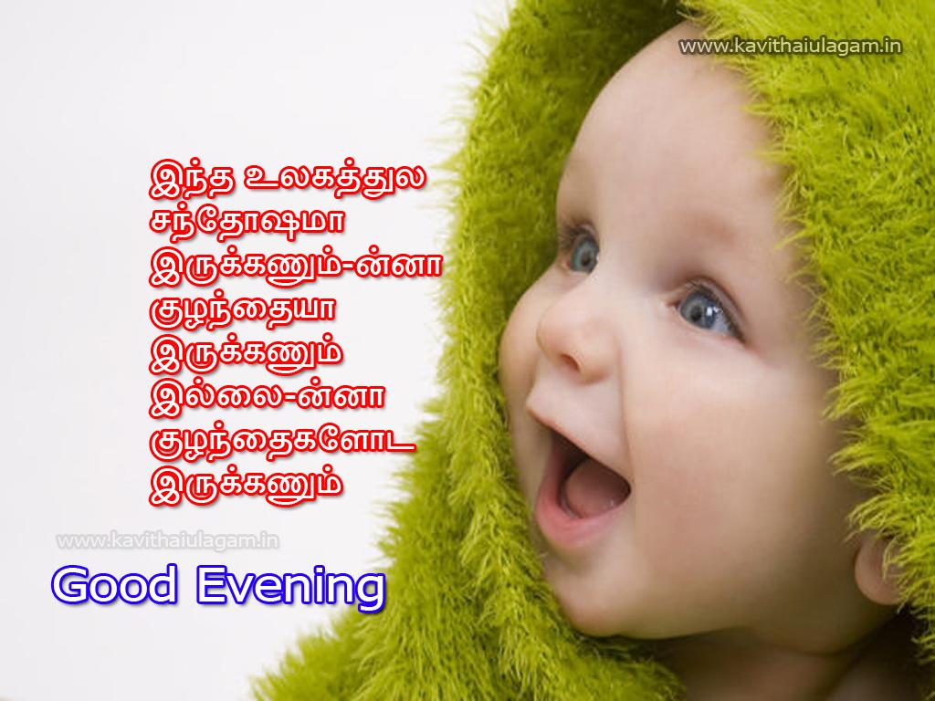 Good Evening Kavithai Wishing With Baby Image