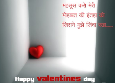 Happy-valentines-day-poems-images