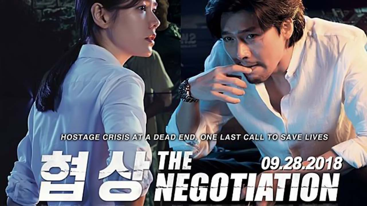 The Negotiation (2018) Korean Movie Subtitle Indonesia