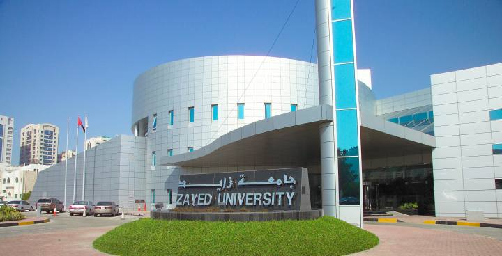 Zayed University welcomes 20 outstanding students from Eritrea - Madote