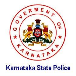 2,672 पद - विशेष रिजर्व पुलिस कांस्टेबल - केएसआरपी सरकार नौकरियां - अंतिम तिथि 15 जून