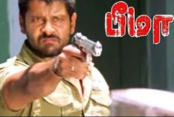 Bheema | Tamil full movie scenes | Vikram thrashes Raghuvaran's goons | Vikram scolds Trisha |Vikram