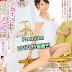 시이나 소라 (Sora Shiina) 의 능욕작품이있는 Premium품번