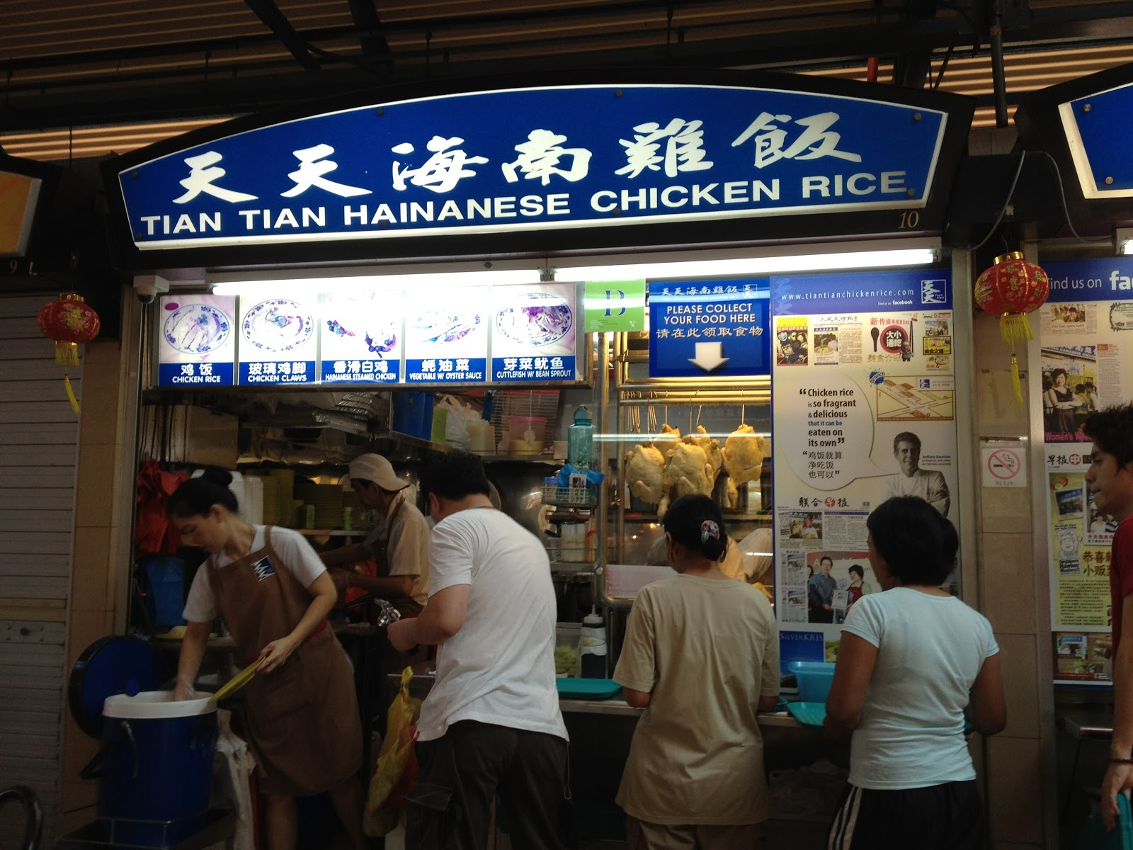 Travel & Living: Singapore - Maxwell Food Court
