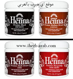 افضل انواع الحناء العضوي في اي هيرب Rainbow Research, Henna, 100% Botanical Hair Color and Conditioner