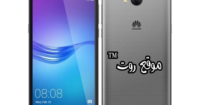 روت نهائي هواوي Root Huawei Y5 prime