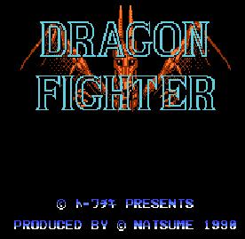 【FC】龍戰士(Dragon.Fighter)無敵版+原版,懷舊動作遊戲!