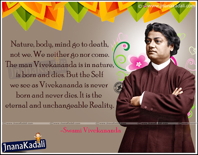 Life Goal Quotes in English Language by Swami Vivekananda,Vivekananda English Good Inspirational Quotations with Nice Images,Swami Vivekananda Good Morning Quotes with Nice Pictures,Best Swami Vivekananda Quotations Wallpapers in English Language.